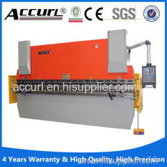ACCURL brand new design hydraulic 2200mm bending machine