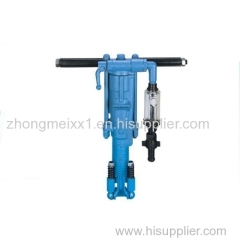 Y series pneumatic rock drilling machine