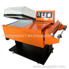 1.2-in-1 thermal shrink packing machine with CE