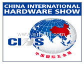 Shanghai 2018 China Int'l Hardware Show 22-24 Oct.,2018 Booth 7A089
