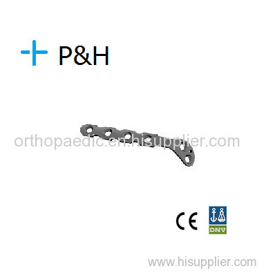 Orthopaedical Implant Plate for Upper Limb Olecranon Plate left and right type