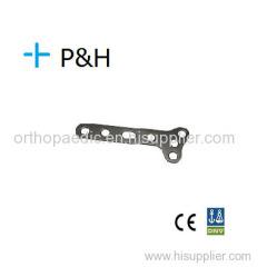 Orthopaedical インプラント プレートの上部肢 T 斜め小さな T プレート