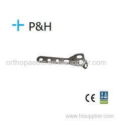 Ортопедическая имплантат Plate верхней конечности Дистальный медиальной Радиус плиты правый и левый