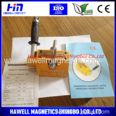permanent magnetic lifter 100kgs