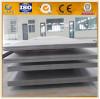 carbon mild steel plate