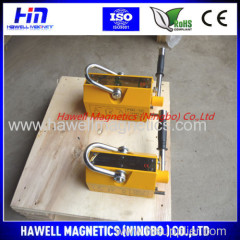 500kgs magnetic lifter with high quality and low prices
