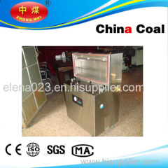 DZ-600L vertical vacuum packaging machine