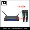 Dual UHF wireless microphone LM - 8038