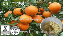 Citrus Aurantium Extract Synephrine 5%--98% Test By HPLC