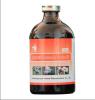 veterinary medicine oxytetracycline injection 5%