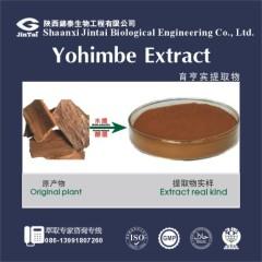 100% Pure Sex Products Yohimbine Hydrochloride Extract Yohimbine Extract
