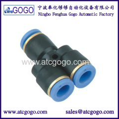 Y pipe connector 14mm for shock absorber gas filling machine