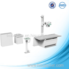 medical x ray machine cost in india|medical x ray machine price in india PLD5000B