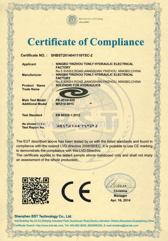 CE Certificate for MFZ10-90YC