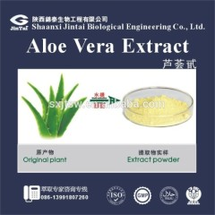 ISO Supplier High Purity Aloe Vera Extract Aloin A+B
