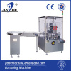 Automatic cartoning machine for facial cream /cosmetic