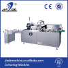 Multifunctional Automatic Cartoner Machine for Bottle Manufacturer