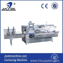 Automatic High Speed Cartoning Machine Supplier