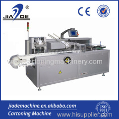 Automatic Ointment /tube Cartoning Machine Manufacturer
