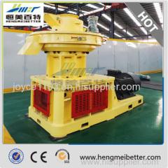 wood pellet mill machine