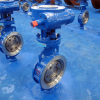 Valve manufacturer high performance metal seat wafer butterfly valve