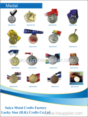 metal souvenir awards medal trophy with wholesale price