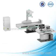 x ray machine 300ma price|cost of mobile x-ray machine