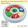 Round food training game W/5 hollow blocks