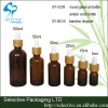 round glass bottle 5/10/15/20/30/50/100ml amber/brown color bamboo dropper bottle glass essential oil bottle