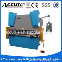 WE67K-125x3200 CNC Electric Hydraulic Synchronization Hydraulic bending machine