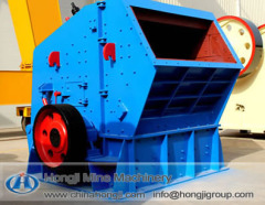 impact crusher is suitable to crush hard material
