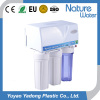 Reverse Osmosis Water Purifier System with Dust Proof Case