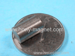 Hottest sale 12*4 Sintered Smco Magnet