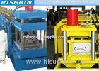 16 Stations Sigma Steel Roll Forming Machinery with Chain DrivenTransmission