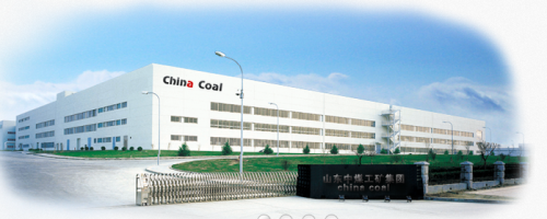 Shandong China Coal Company
