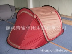 boat type tent for camping