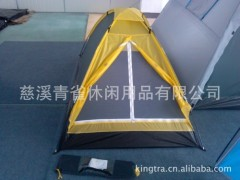 Mini leisure outdoor 2 people tents