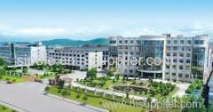 YongKang Sipole Industrial&Trade Co.,Ltd