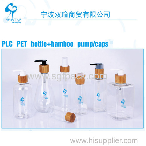 PLC PET Bottle +Bamboo Cap/Pump