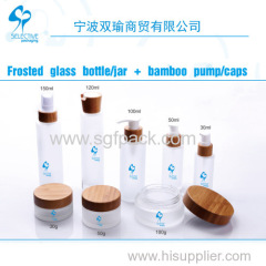 Frosted Glass Bottle/Jar +Bamboo Cap/Pump