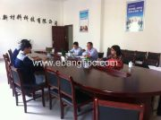 Officials from entry-exit inspection and quarantine bureau visit Ebang-FIBC