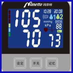 price of digital sphygmomanometer for home use