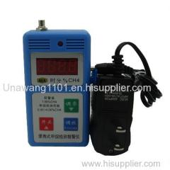 China Supply portable CH4 detection alarming device for sale