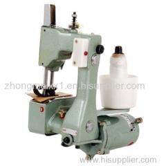GK9-2 Portable bag sewing machine