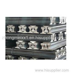 Qu70 Steel Rail chinacoal08