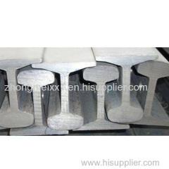 Qu80 Steel Rail chinacoal08