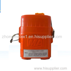 Compressed Oxygen Self-Rescuer chinacoal08