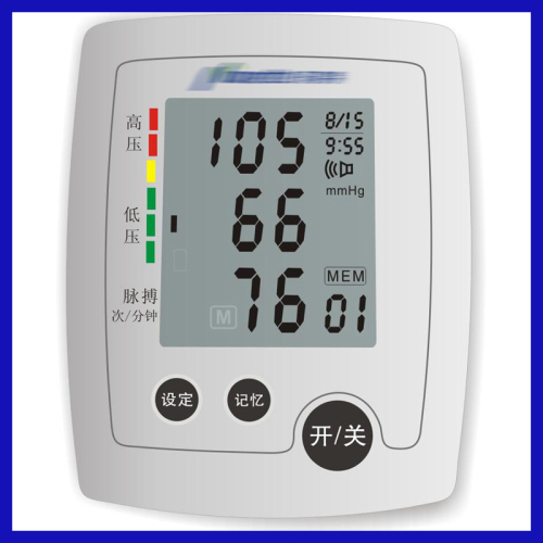 electronic sphygmomanometer for arm
