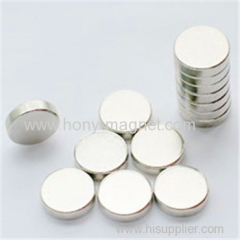 Nickel Coated Disc N52 Neodymium Magnet