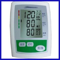types of sphygmomanometer for arm